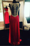Red Open Back Backless Sparkle Long Open Backs Prom Dress,Sparkly Evening Formal Gown PM939