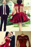 Short Ball Gown High Neckline with Long Sleeves Lace Dark Wine Red Backless Lace Prom Dress PH24