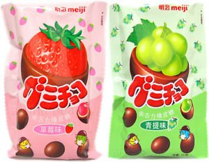 (10 Packs) 2 Tastes of Meiji Japan Strawberry/White Grape Gummy Chocolate Bean 53g