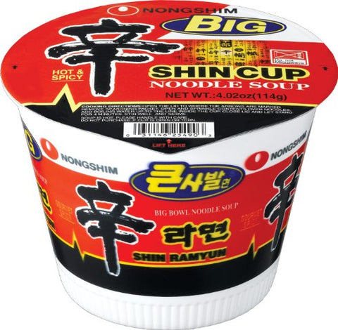 Korean Nong Shim Hot & Spicy Noodle Big Bowl - 16 Bowl