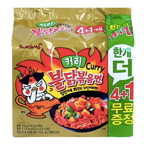 Samyang Curry Hot Chicken Stir Ramen Noodle Soup Pack of 5