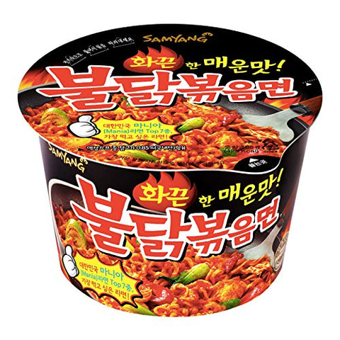 Samyang Extremely Spicy Chicken Flavour Ramen Bowl 105g (Pack of 16)