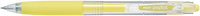 Pilot - Pop'lol Gel Ink Pen - Pastel Yellow - Fine 0.7mm (BL-PL-7-PY)