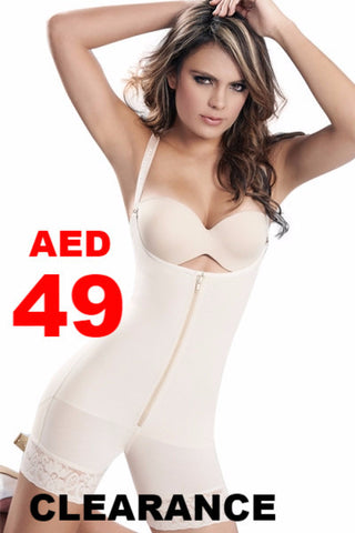 Clearance - Body Shaper - Beige Lift-Up Zipper Slimming Body Shaper