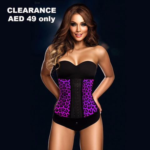 Clearance - Body Shaper - Steel Bones Purple Leopard Print Waist Training Cincher Corset