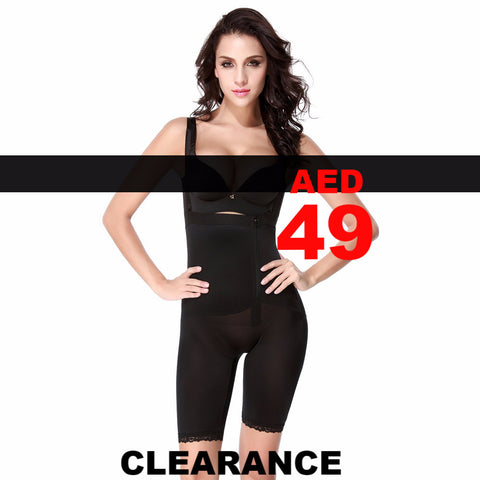 Clearance - Body Shaper - Black Slimming Waist Lift-Up Short Pants