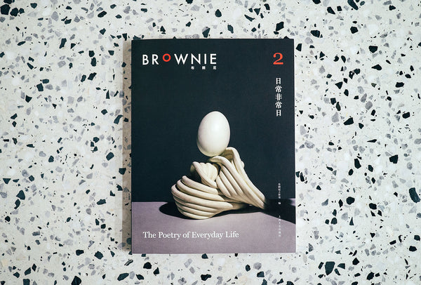 BROWNIE#2: THE POETRY OF EVERYDAY LIFE