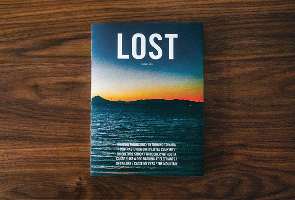 LOST ISSUE SIX
