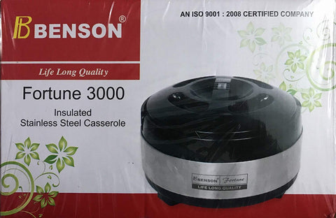 Benson Insulated Stainless Steel Casserole with Lid