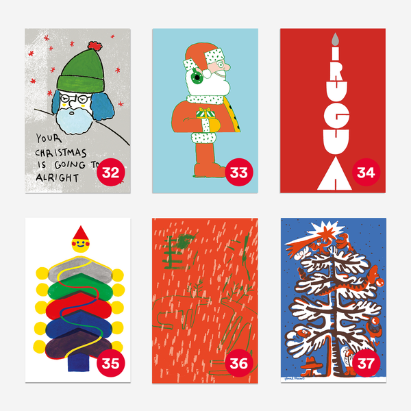 Set of 10 Christmas Cards