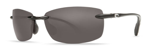 Costa Del Mar Ballast sunglasses are lightweight, rimless, and ready for adventure. Shop Bennetts Clothing for a large selection of Costa glasses and gear.