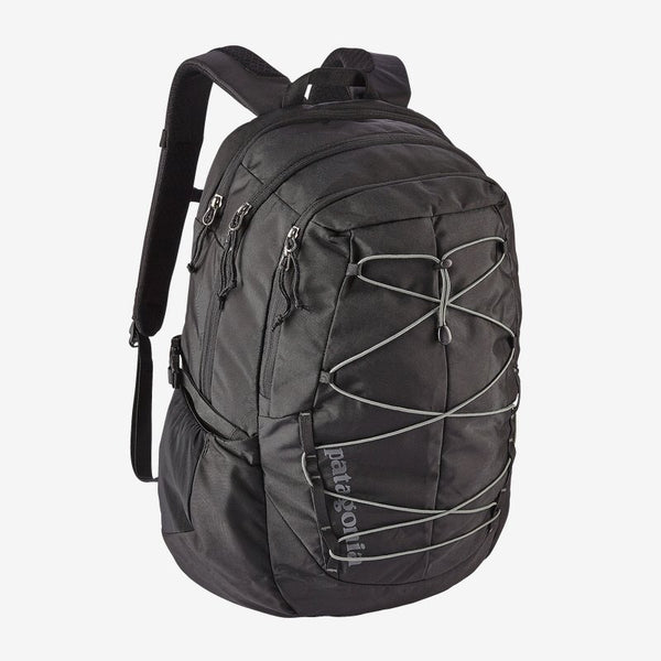 Patagonia Chacabuco Backpack will keep you organised when you're on the go. Shop Bennetts Clothing for a large selection of name brand outdoor gear.