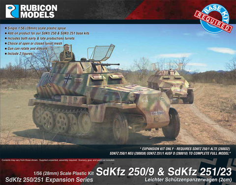 SdKfz 250/251 Expansion Set - SdKfz 250/9 & 251/23