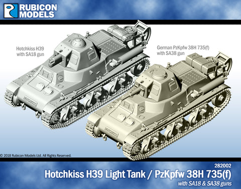 Hotchkiss H39 Light Infantry Tank- Resin