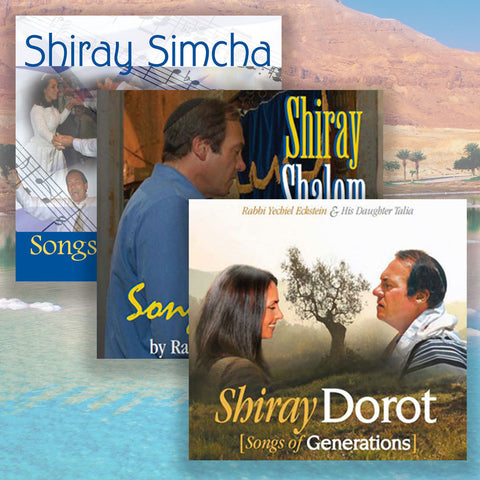Special 3 CD Music Set by Rabbi Yechiel Eckstein