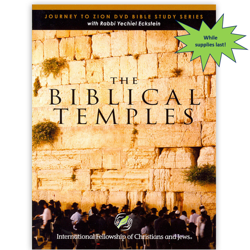 The Biblical Temples DVD Bible Study