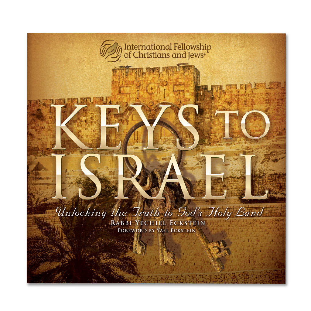 Keys to Israel - Unlocking the Truth to God's Holy Land