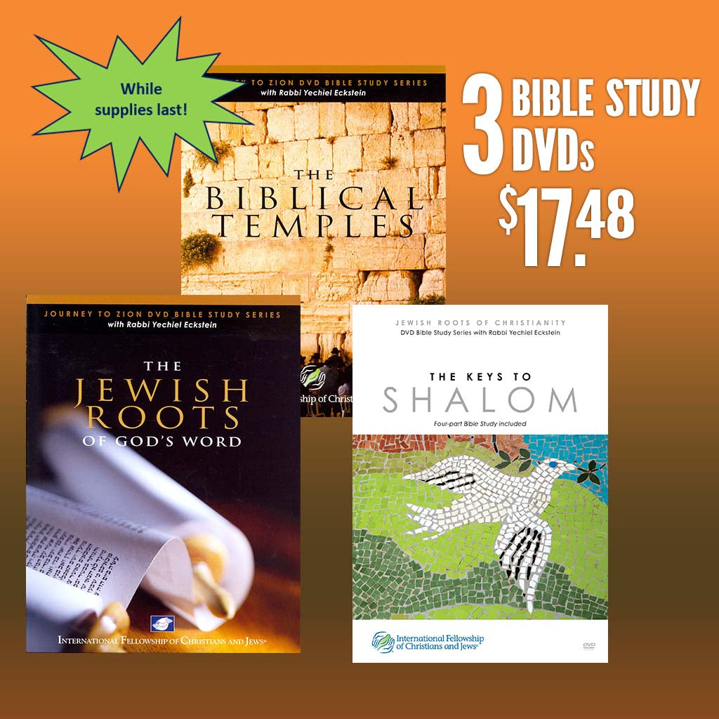 DVD Bible Study Set - The Biblical Temples, Keys to Shalom, and Jewish Roots