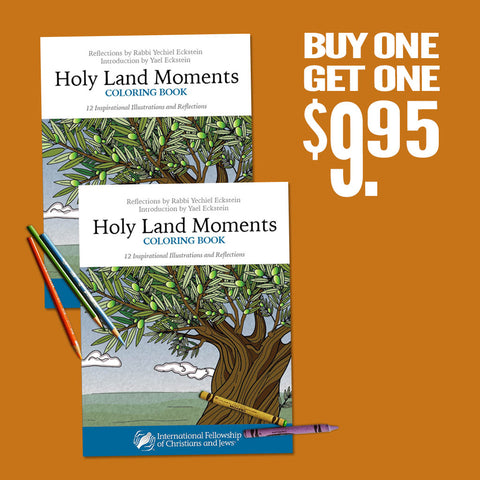 Holy Land Moments Coloring Book - Buy One, Get One