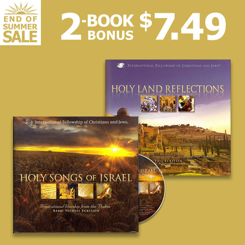Holy Land Reflections and Holy Songs of Israel Book Set