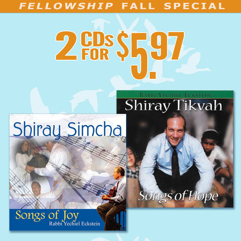 Shiray Music CD Set