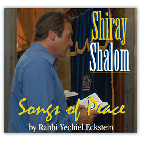 Shiray Shalom, Songs of Peace by Rabbi Yechiel Eckstein