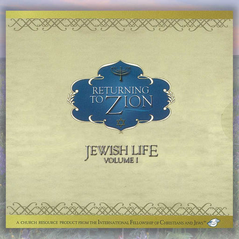 Returning to Zion: Jewish Life, Volume 1 CD-ROM
