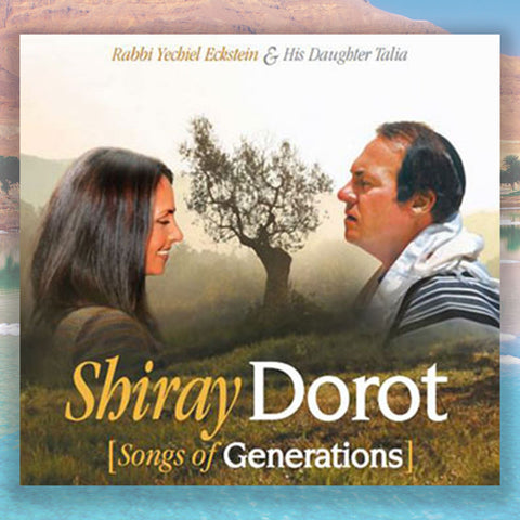 Shiray Dorot, Songs of Generations