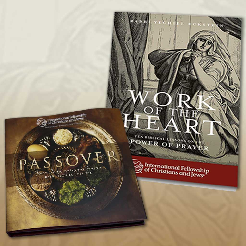 Passover Inspirational Guide Plus Work of the Heart