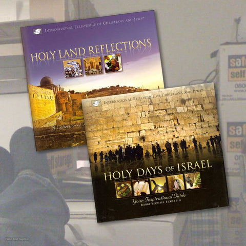 Holy Land Reflections + Holy Days of Israel Offer!
