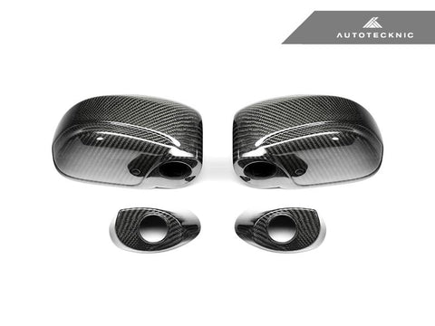 AutoTecknic Dry Carbon Fiber Full Mirror Covers (R35 GT-R)