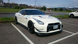 Rexpeed K-Style Carbon Canards (GT-R R35 DBA) - JD Customs U.S.A
