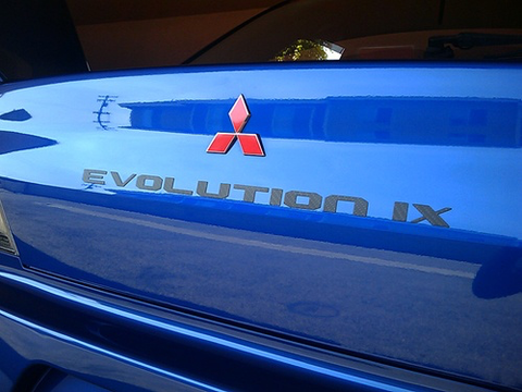 Rexpeed Carbon Fiber Trunk Badge (Evo 7/8) - JD Customs U.S.A