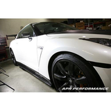APR Side Rocker Extensions (17+ GT-R) - JD Customs U.S.A