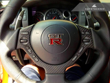 AutoTecknic Dry Carbon Fiber Steering Wheel Trim (9-16 GT-R) - JD Customs U.S.A