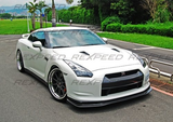 Rexpeed TS-Style Carbon Fiber Splitter (GT-R 08-11) - JD Customs U.S.A