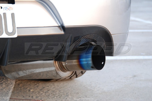 Rexpeed JDM Carbon Fiber Exhaust Shield (Evo 9) - JD Customs U.S.A