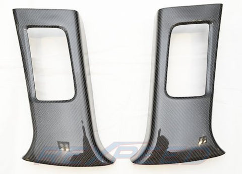 Rexpeed Carbon Fiber B-Pillar Covers (Evo X)