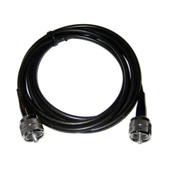 Vesper VHF Patch Cable f-AIS-VHF Antenna Splitter