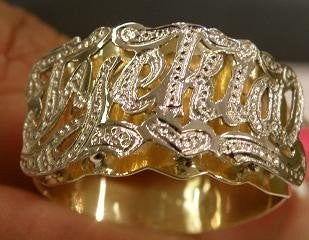 Gold Name Ring Personalized - myfamilystore