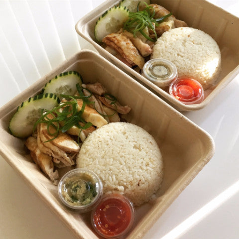 Hainan Chicken Rice - Feb 20th 2017