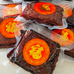 Bakkwa (Chinese Pork Jerky) - 8 oz
