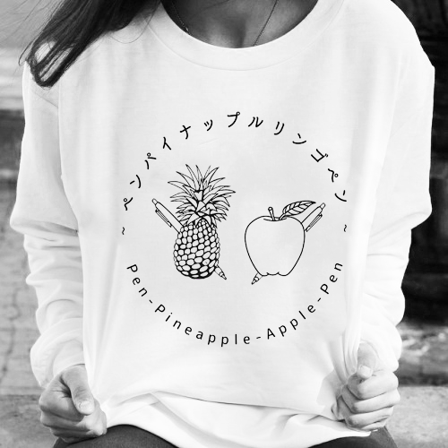 PPAP Funny Graphic Tops