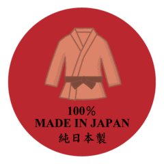 Exclusively 100% Made in Japan Equipment