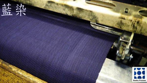 Indigo Fabric Manufacture for Kendogi at the Nogawa workshop