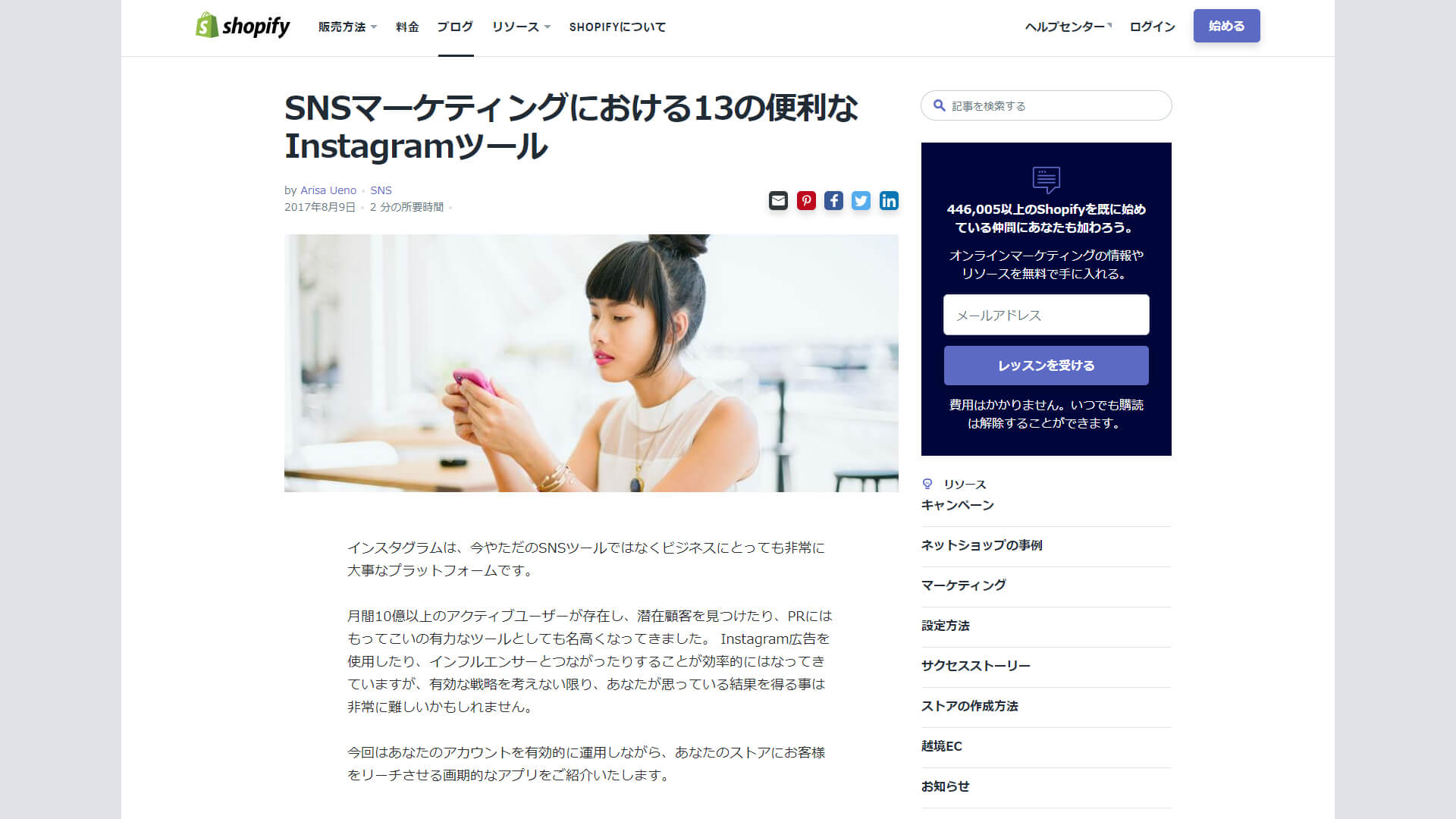 How Seido Supported Shopify development in Japan