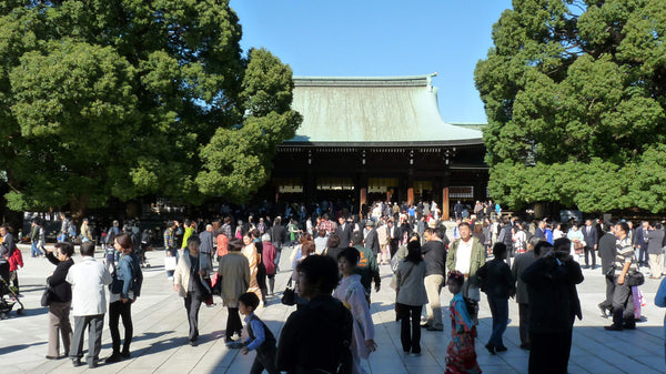 The Meiji Jingu Shrine - the day of the event