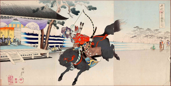 Ukiyoe by Chiyoda no Onomote, late 19th century - public domain