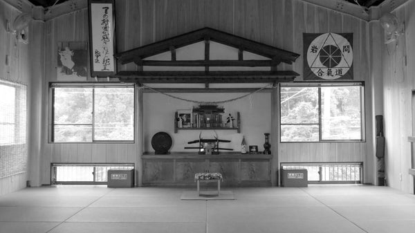 The old Dojo, where the Uchi Deshi live