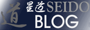 The Seido Blog, articles about Japan made Budo Equipment